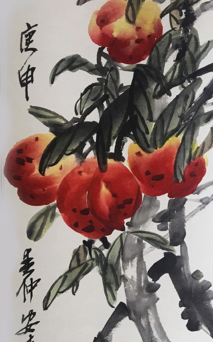 CHINESE PAINTING OF FLOWER, SIGNED WU CHANG SU (