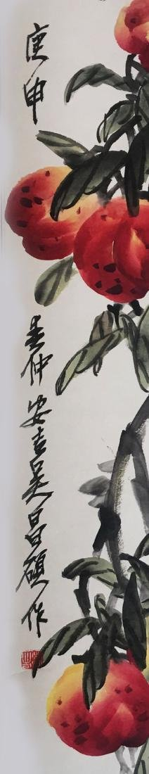CHINESE PAINTING OF FLOWER, SIGNED WU CHANG SU ( - 2