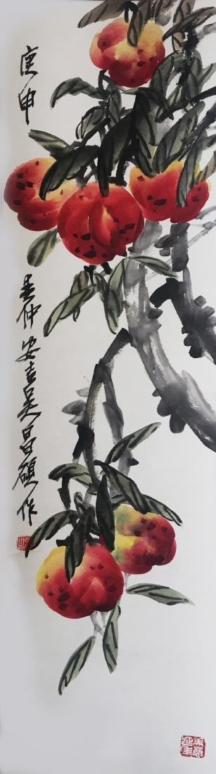 CHINESE PAINTING OF FLOWER, SIGNED WU CHANG SU ( - 3