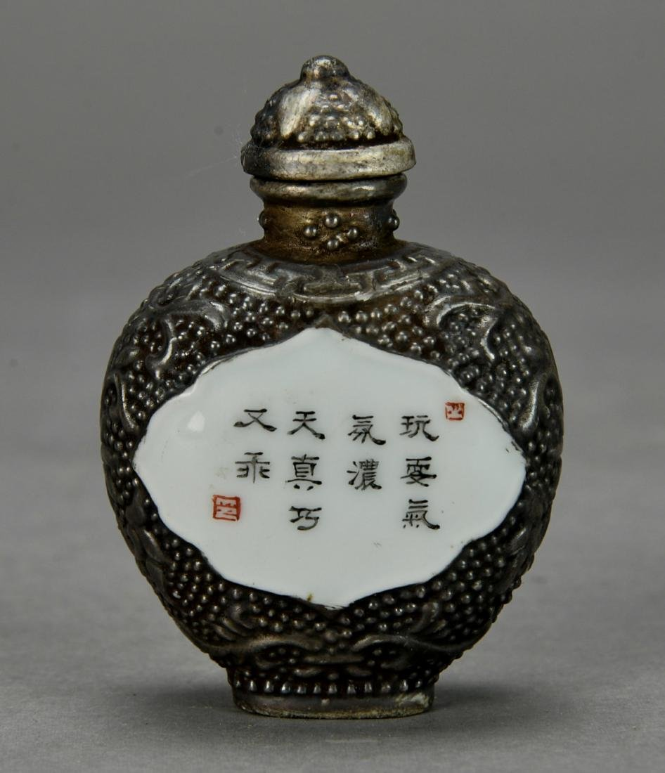CHINESE SILVER SNUFF BOTTLE - 3