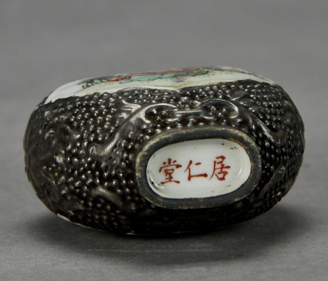 CHINESE SILVER SNUFF BOTTLE - 5