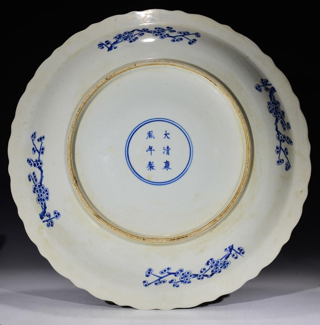 Chinese Blue and White Charger - 5
