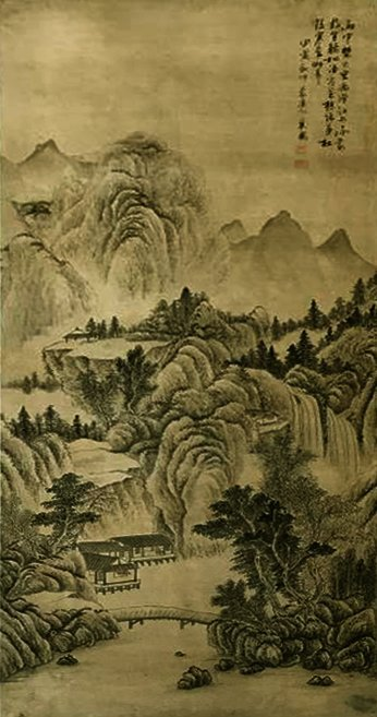 CHINESE PAINTING ON PAPER LANDSCAPE