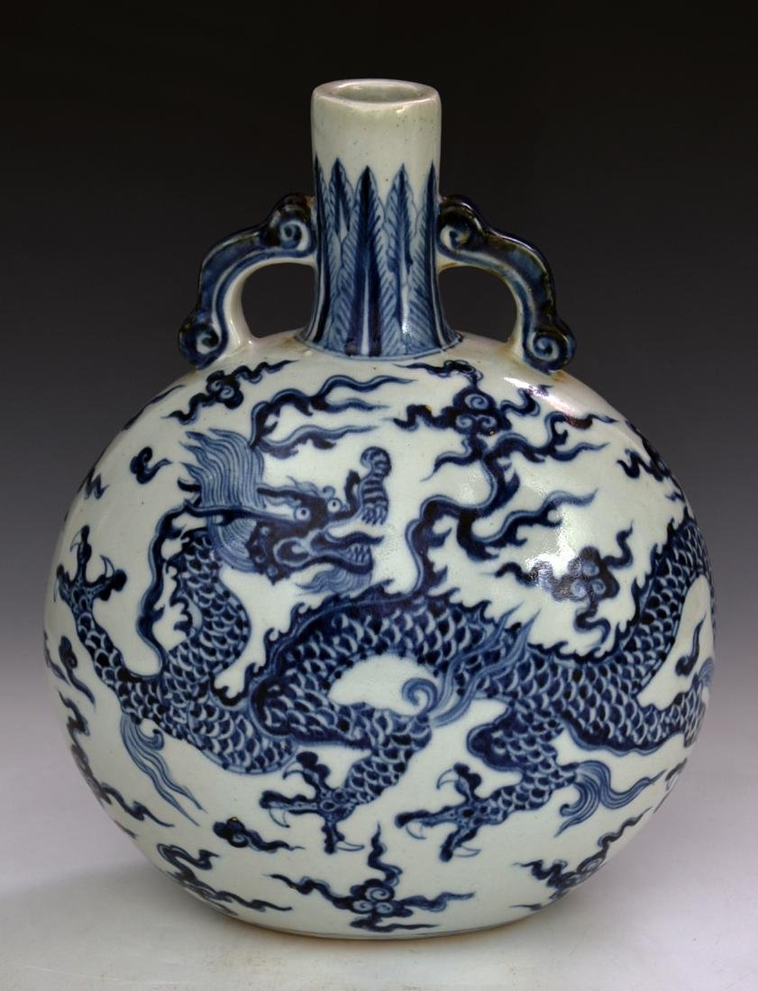 CHINESE BLUE AND WHITE MOON FLASKS - 5