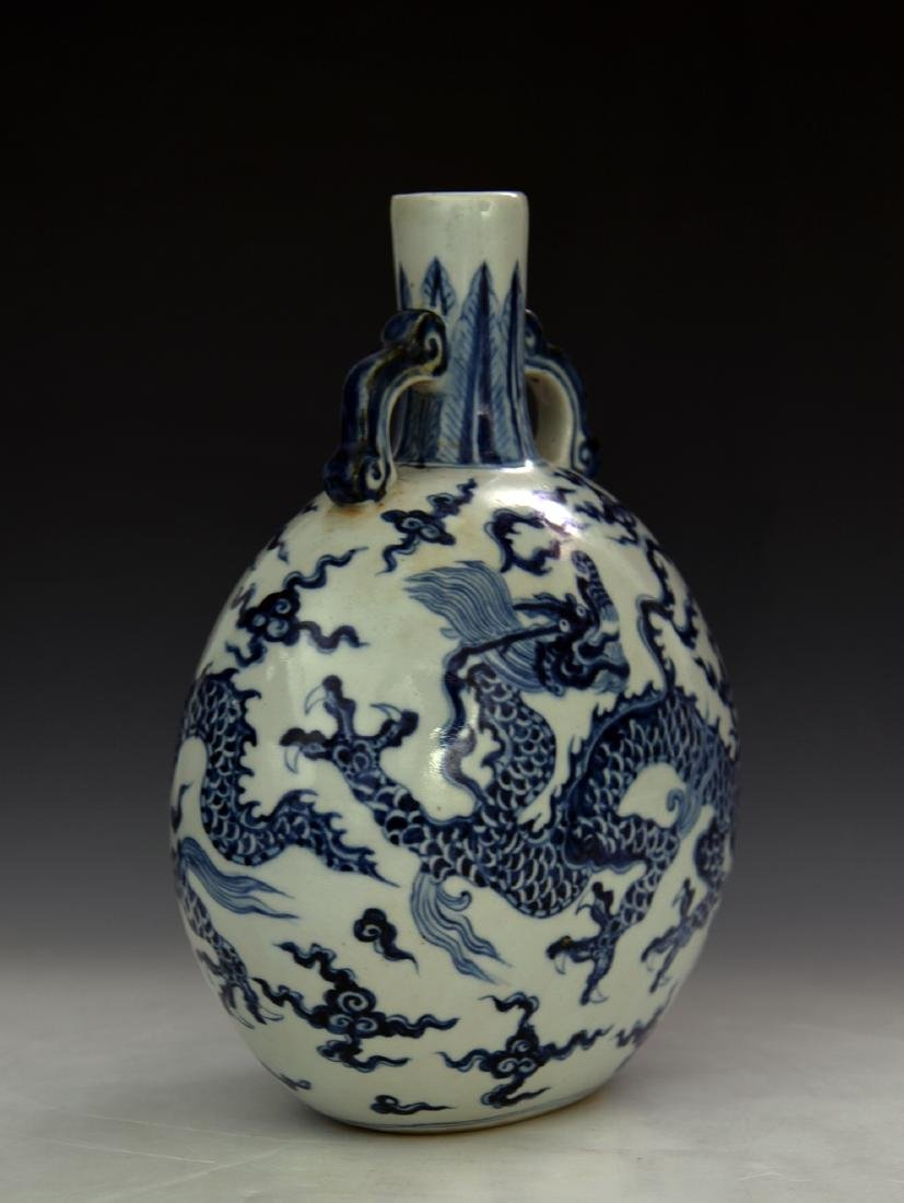 CHINESE BLUE AND WHITE MOON FLASKS - 9