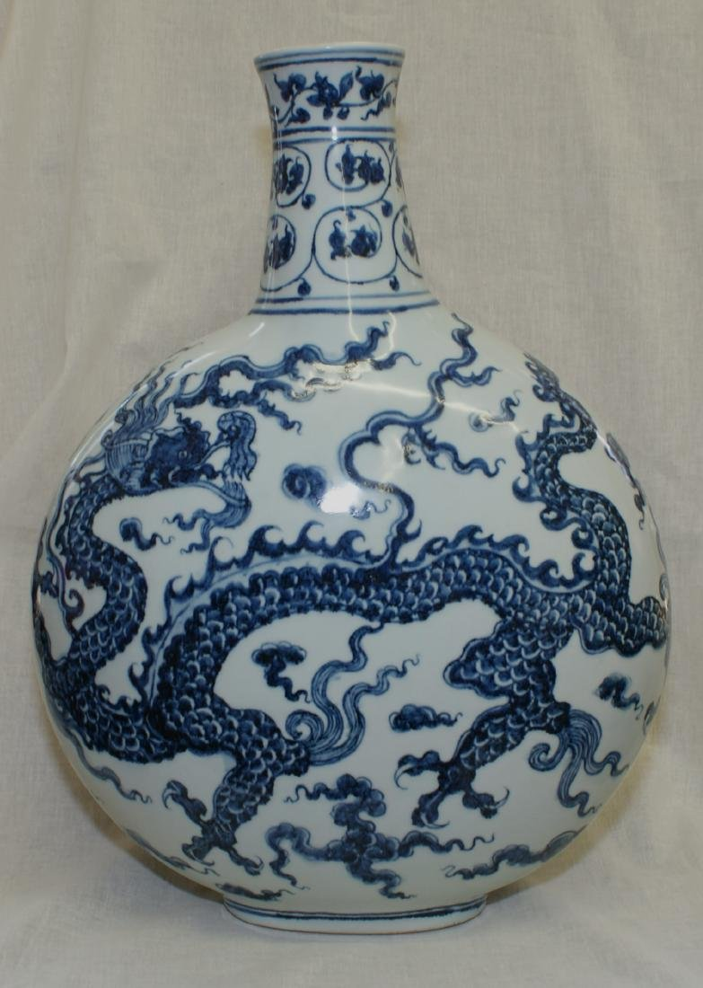 EARLY MING FLASK.