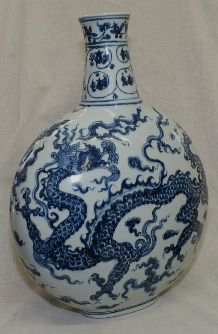 EARLY MING FLASK. - 2