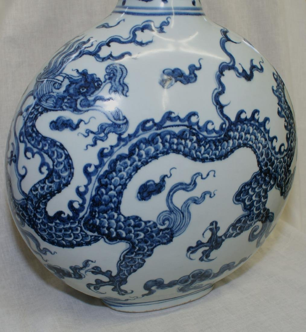 EARLY MING FLASK. - 3
