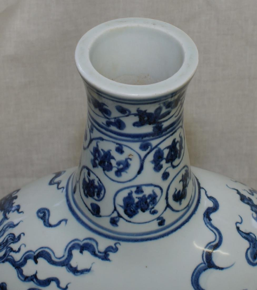 EARLY MING FLASK. - 6