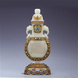 CHINESE QING DYNASTY WHITE HE TIAN JADE VASE