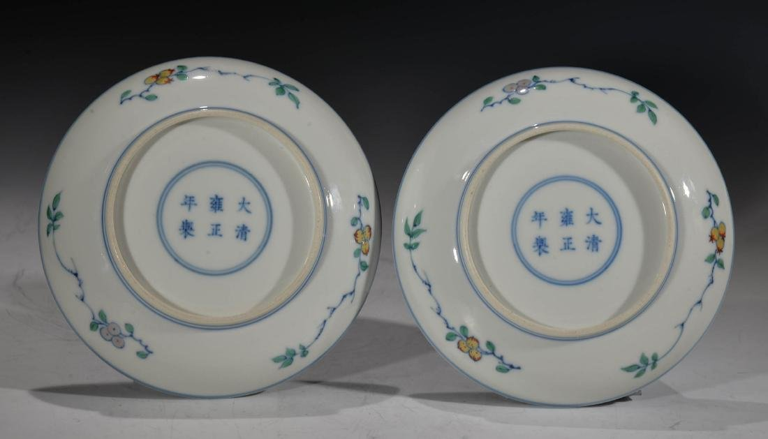 A PAIR OF CHINESE DOUCAI DISHES - 2