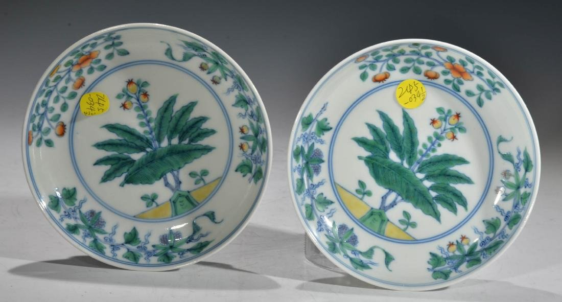 A PAIR OF CHINESE DOUCAI DISHES - 4