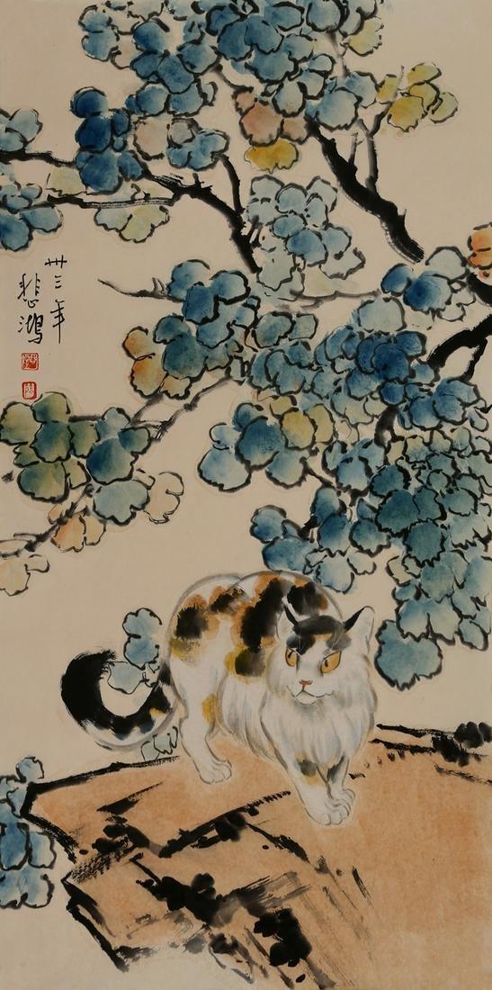 XU BEIHONG (1895-1953) CAT