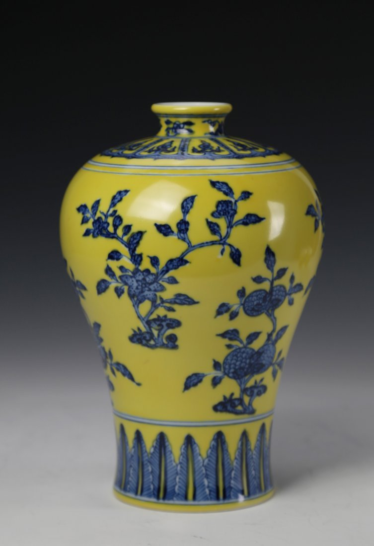 Chinese Blue and Yellow Mei Vase