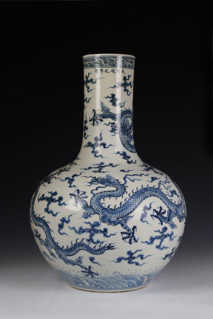 Large Chinese Blue and White Dragon Bottle Vase
