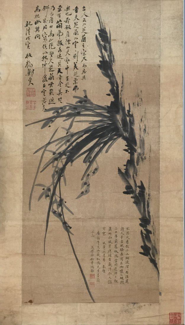 Chinese Scroll Painting Of Birds Flowers
