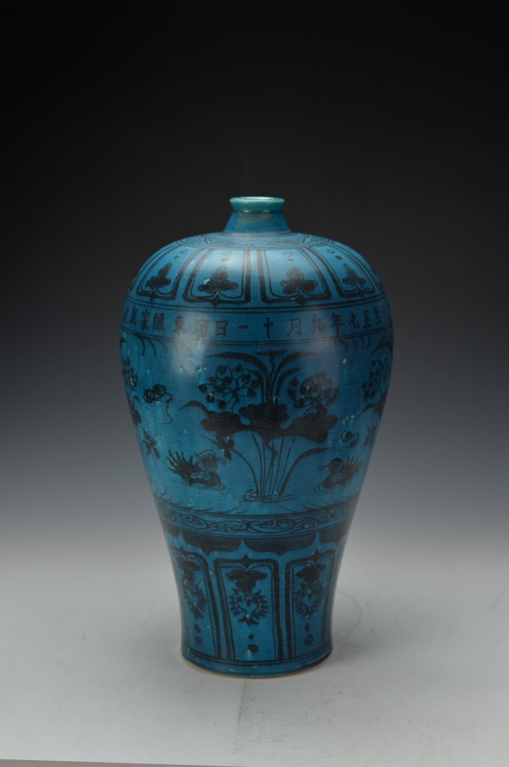 Chinese Antique Meiping Vase