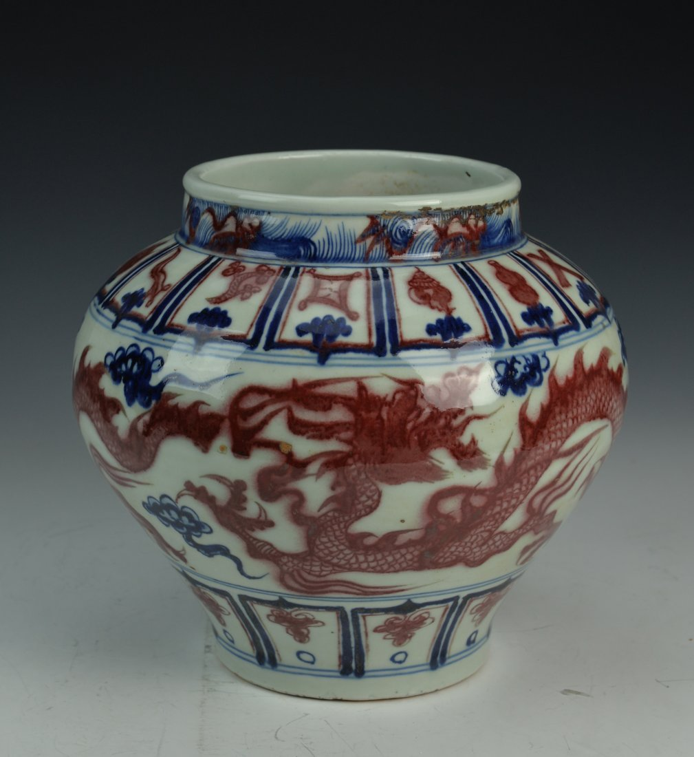 Chinese Black and White Copper Red Jar