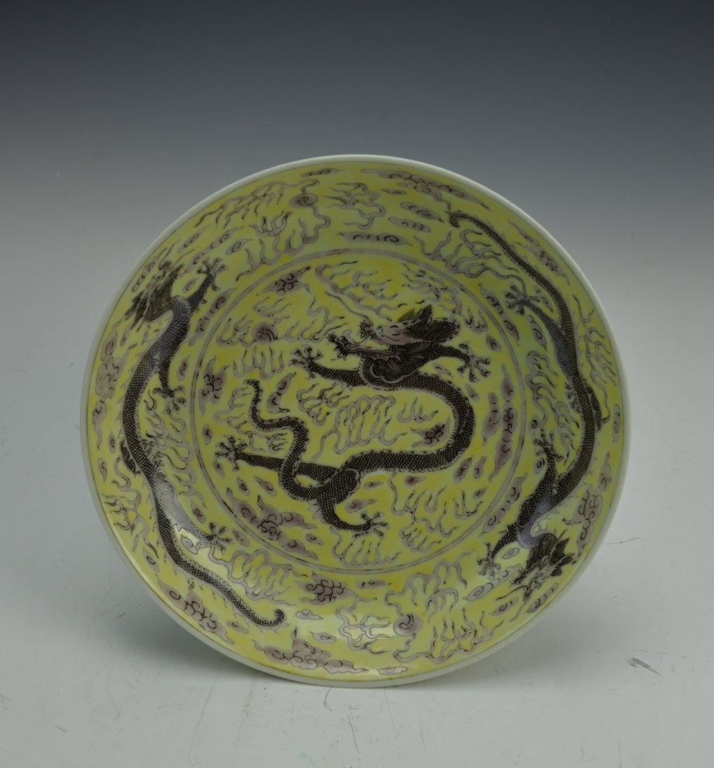 Qing Dynasty Chinese  Famille Rose Porcelain Plate