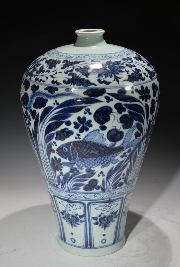 Chinese Antique Blue and White MeiPing Vase