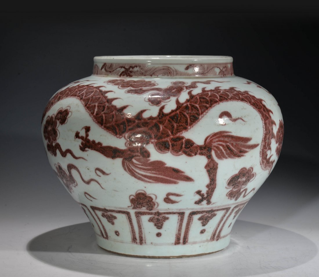 Large Chinese Copper Red Jar