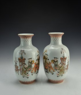 A Pair Of Chinese Antique Famille Rose Vase