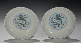 A Pair Of Chinese Doucai Dish