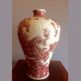 Chinese Copper Red Mei Vase