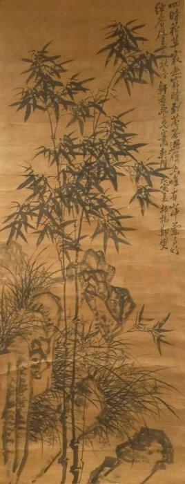 Zheng Banqiao (1693-1765), Bamboo