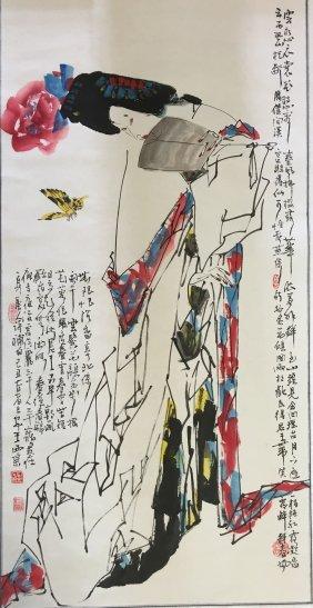 Wang Xijing (1946-), Figures