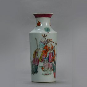 A Famile Rose Vase, Daoguang Period