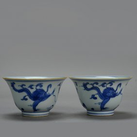 Pair Of Chinese Small Blue And White Bowl