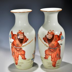 A Pair Of Chinese Famille-rose Vase