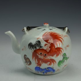Qing Dynsty Chinese Famille-rose Tea Pot