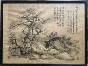 Chinese Painting Of Landscape With Frame Signed By Yun