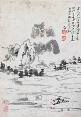 Chinese Painting Of A Landscape, Attributed To Zhang Da