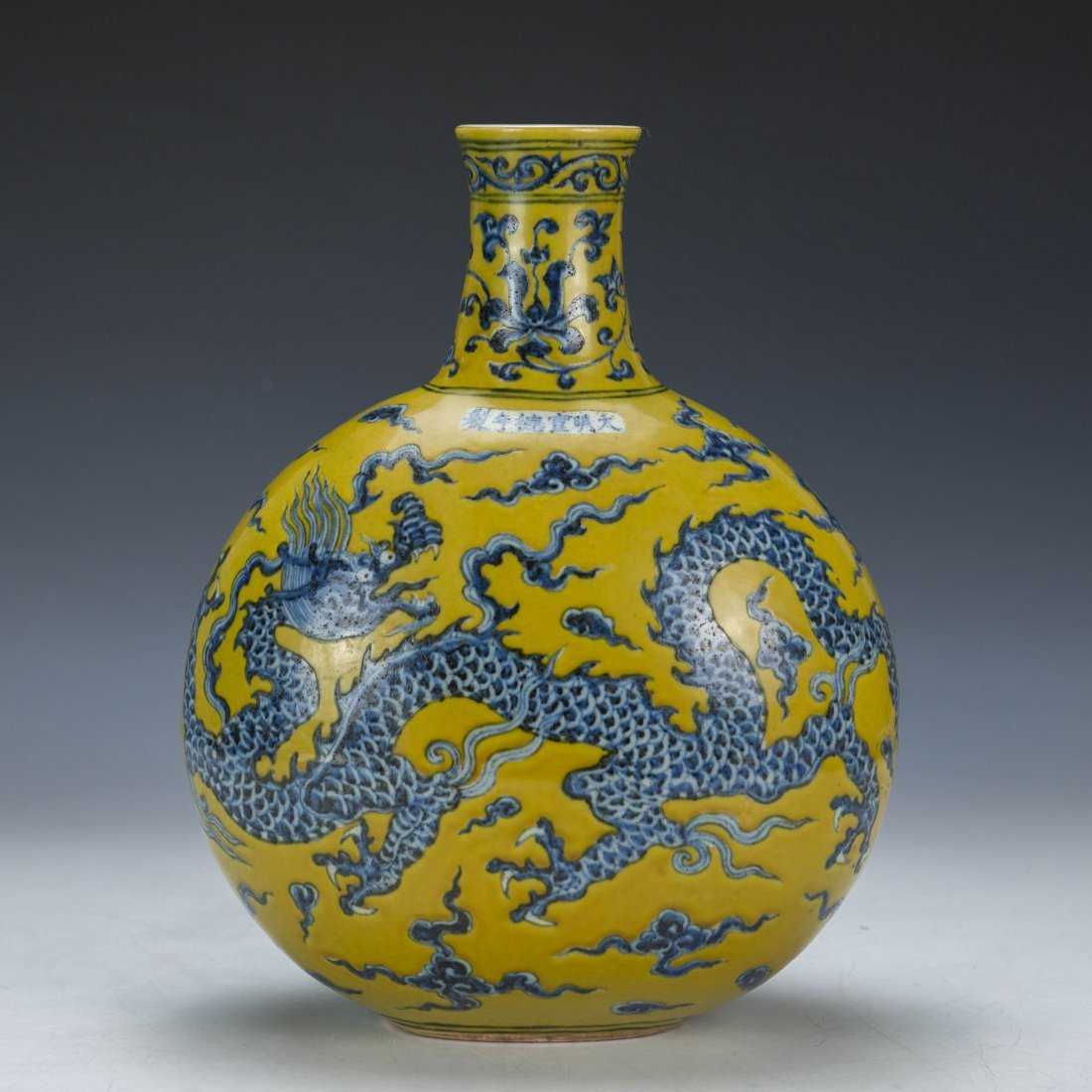 Chinese Yellow and Blue Moon Flask