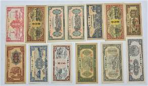 Chinese Old Paper Money