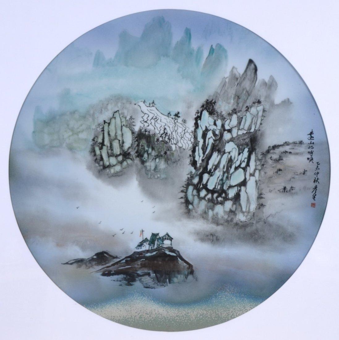 Chinese Porcelain Plaques , Landscape
