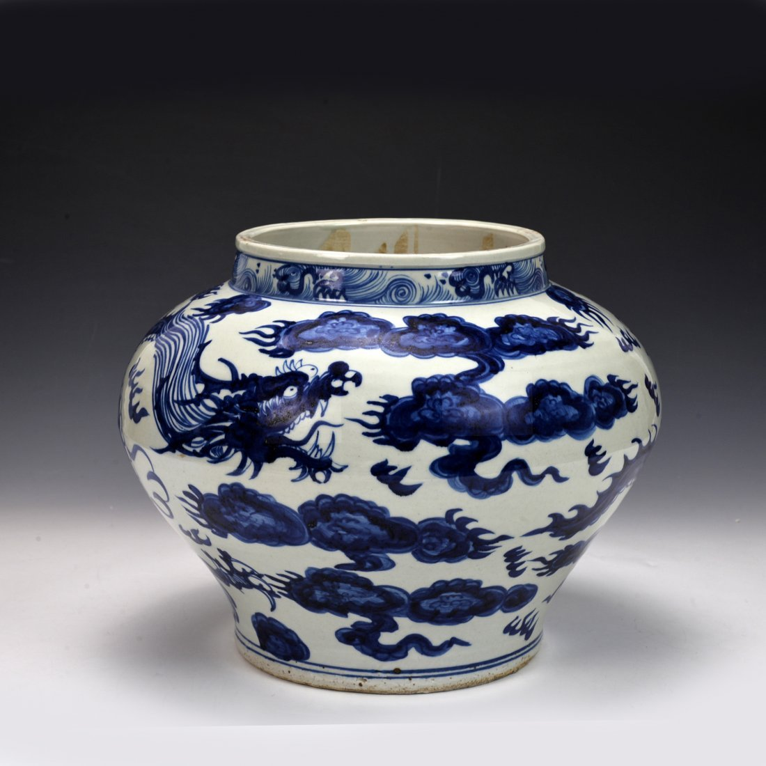 Chinese Blue and White Jar