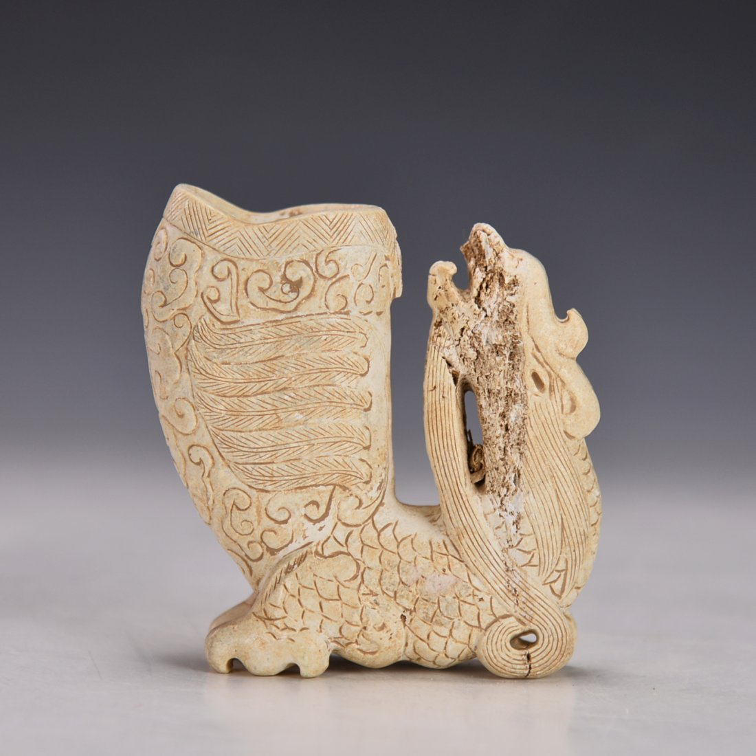 Chinese Archaic Jade Carved