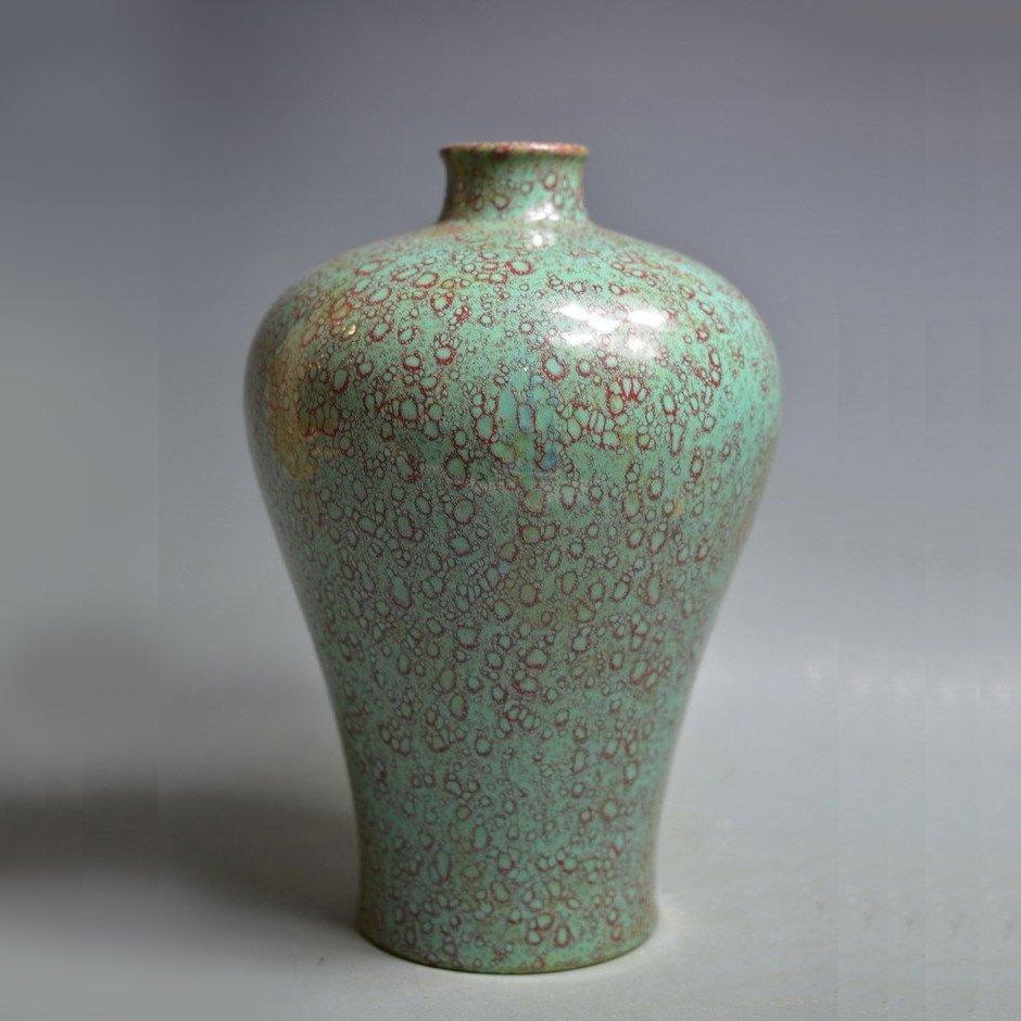 Chinese Lu Jun You Mei Ping Vase