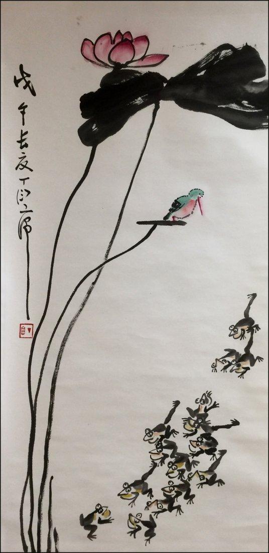 Ding Yanyong(1902-1978), Lotus, Frogs and Bird
