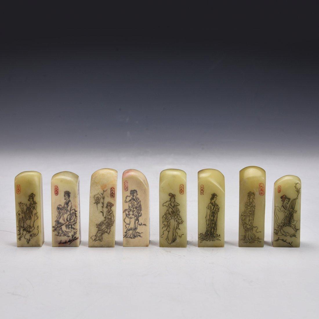 8 Pieces Shou San Stone Seal