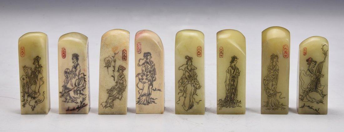 8 Pieces Shou San Stone Seal - 2