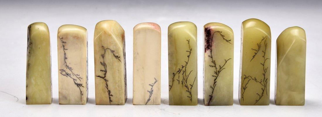 8 Pieces Shou San Stone Seal - 5