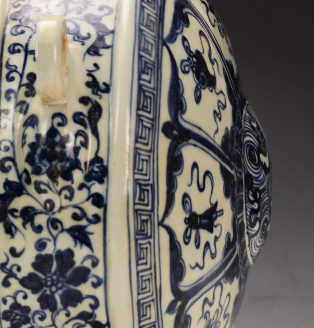 Chinese Blue and White Moon Flasks Vase - 2