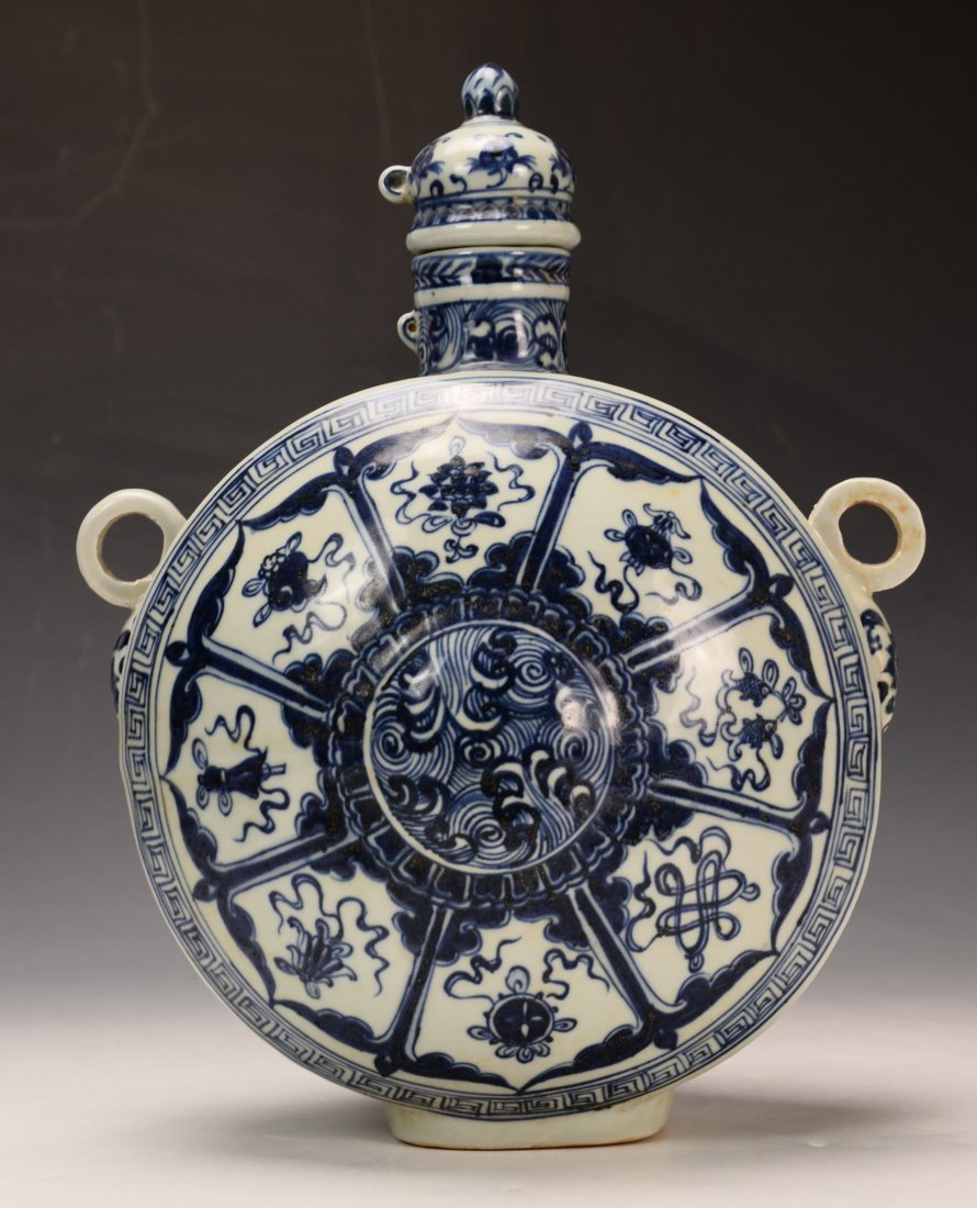 Chinese Blue and White Moon Flasks Vase - 3