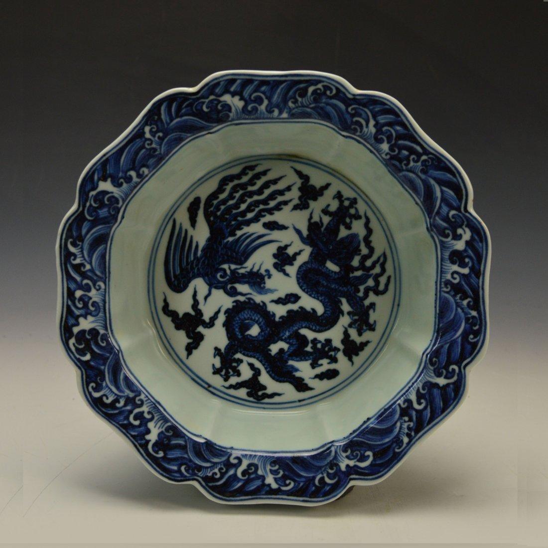 Chinese Blue and White Brushwasher - 2