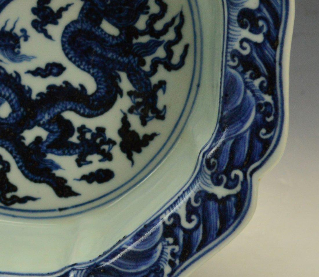 Chinese Blue and White Brushwasher - 3